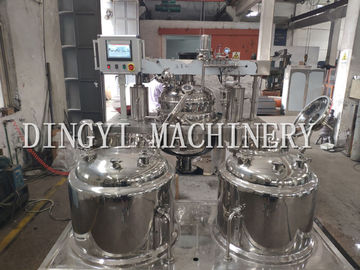 High Speed Vacuum Homogenizer Mixer For Cream , ointment , lotion